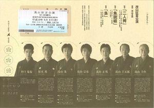 20070608