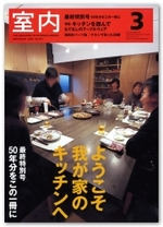 cover-2006-3